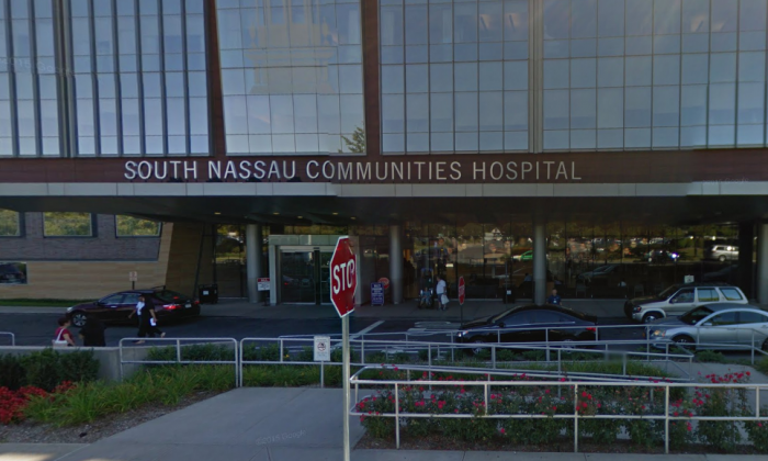 The 62-year-old Long Island nanny is currently being treat at  South Nassau Communities Hospital. (Google  map)