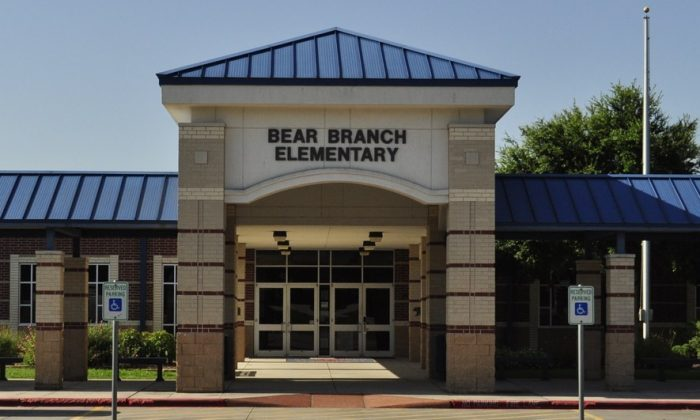 The entrance to Bear Branch Elementary School (Magnolia Independent School District)