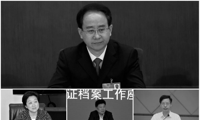 (Top, Bottom L-R) Following the purge of former General Office director Ling Jihua in 2012, several top cadres at the crucial Communist Party administrative organ have followed suit, such as Chen Ruiping, Xu Shiping, and Zhao Shengxuan. (Lintao Zhang/Getty Images; thepaper.cn; caixin.com)