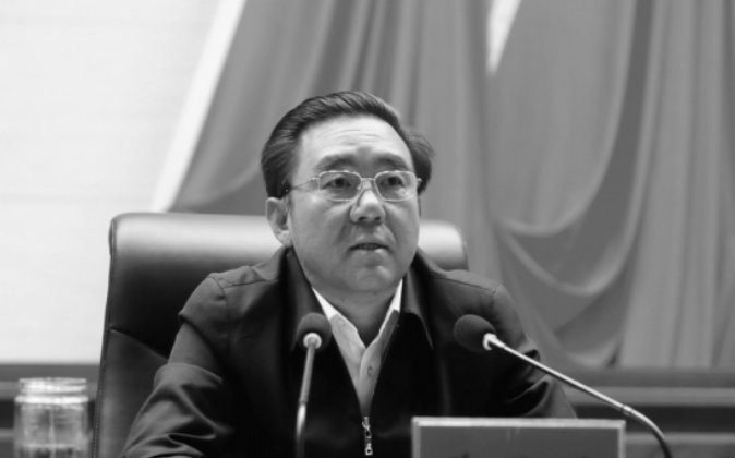 Zheng Xuebi, former Party Secretary of Chengde City, has been expelled from the Party. (chengde.gov.cn)