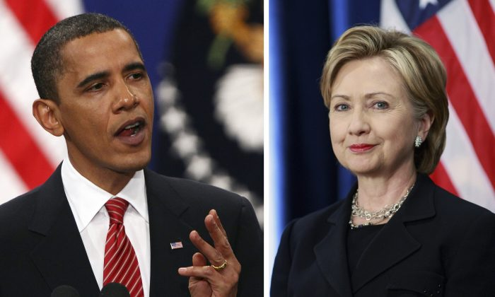 This composite image shows US President Barack Obama and his serving Secretary of State Hillary Clinton. (Win McNamee/Scott Olson/Getty Images)