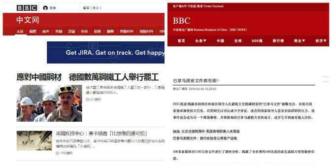 (L-R) Screenshots of British news network's BBC's China site and the China's Business Broadcast of China (BBC). (BBC & Sina Weibo)