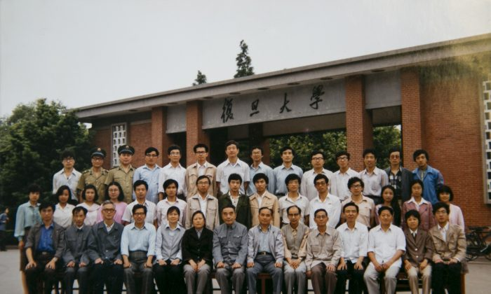 A graduation photograph of the the Graduate Class in the Department of International Politics, in the summer of 1988, at Fudan University. Wang Huning is first from left in the front row; Xia Ming is seventh from the right in the back row. (Courtesy of Xia Ming)