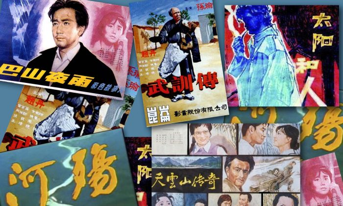 Composite of the films and literature criticised by the CCP to start political campaigns. (Composite by Epoch Times )