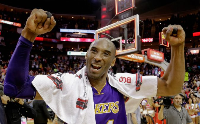 Kobe Bryant #24 of the Los Angeles Lakers reacts to the crowd as he leaves the court at Toyota Center on April 10, 2016 in Houston, Texas. (Photo by Bob Levey/Getty Images)