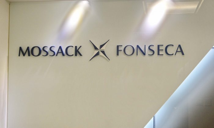 Mossack Fonseca name at its office in Hong Kong, April 2016. (Song Xianglong/Epoch Times)