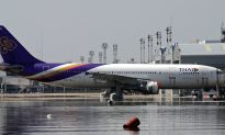 Six People Were Injured After Extreme Turbulence on Flight