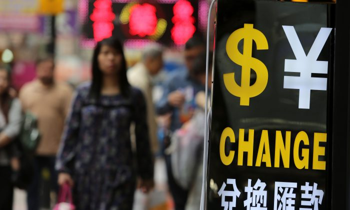 A money exchange business in the Wan Chai district of Hong Kong on April 7, 2016.      (Isaac Lawrence/AFP/Getty Images)
