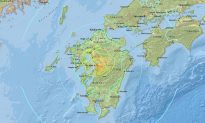 Strong 7.0 Magnitude Earthquake Hits Japan, Tsunami Warning Issued
