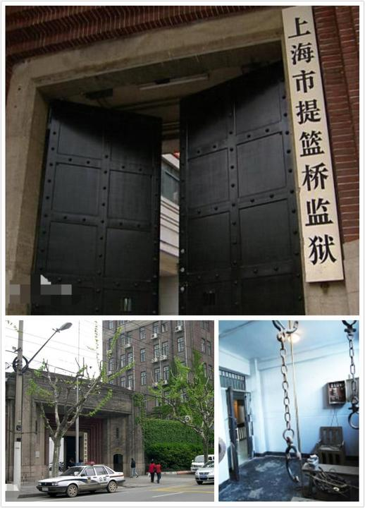 Images from the prison, including the front entrance. (Minghui)