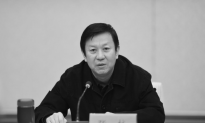 Notorious Chinese Human Rights Violator Placed Under Investigation