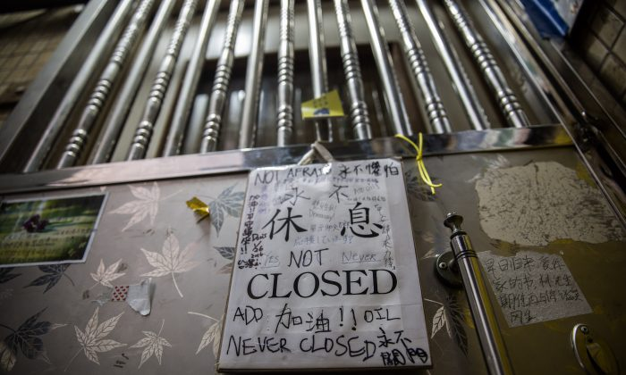 A closed sign with words of support from visitors is displayed outside the security gate of Causeway Bay Books store that sells books on Chinese politics in Hong Kong on Feb. 1, 2016. Press freedom further declined in Hong Kong in 2015, driven by growing self-censorship and government interference as Beijing expands its influence over the city's boisterous media, a new report said on January 30. (ANTHONY WALLACE/AFP/Getty Images)