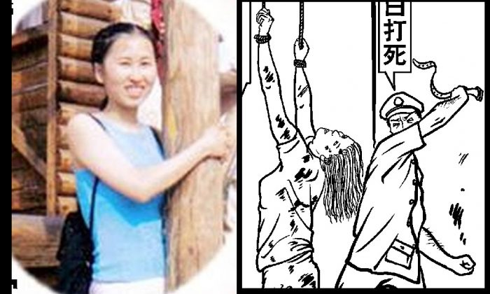 Chen Jing was tortured by police in her native Jiamusi, northeastern China. (Minghui)
