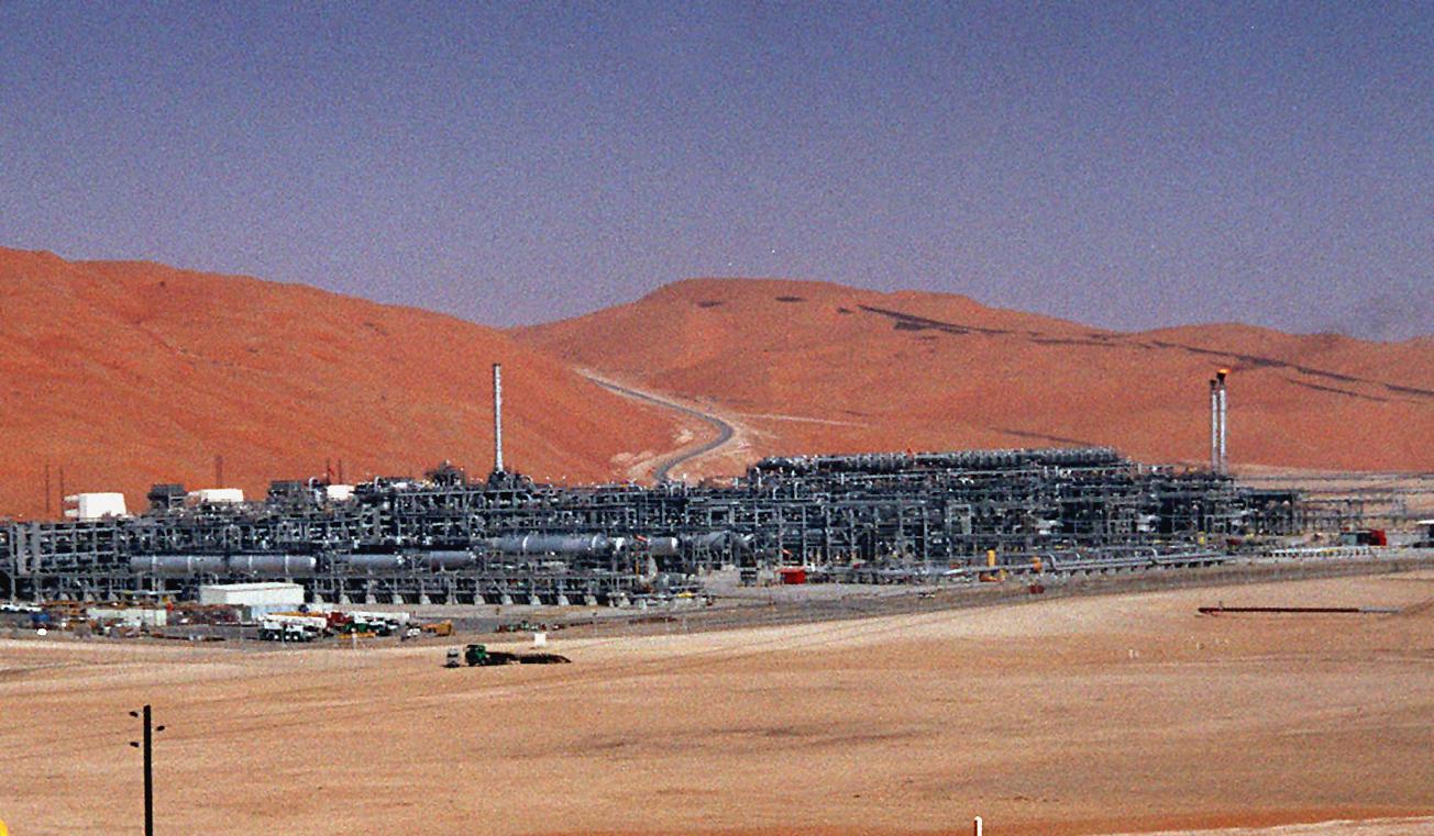 'Cowardly Sabotage': Yemen Rebel Drone Attacks Oil Field in Saudi Arabia