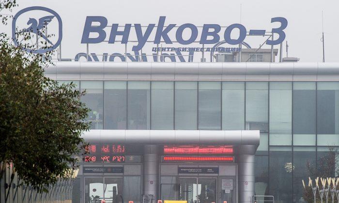 Moscow's Vnukovo airport (DMITRY SEREBRYAKOV/AFP/Getty Images)