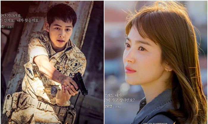 Korean TV drama series 'Descendants of the Sun' takes Asia by storm. (Composition photo by Epoch Times)