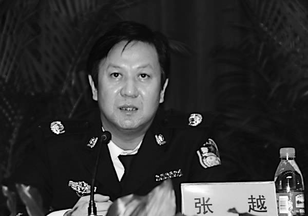 Zhang Yue as security boss of Hebei province, China. (NTDTV)