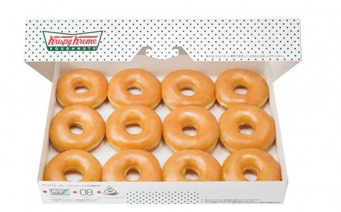 An opened box of one-dozen from Krispy Kreme. (Photo courtesy of Krispy Kreme)