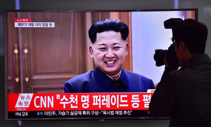 A television shows North Korean leader Kim Jong-un, at a railway station in Seoul, South Korea, on May 6, 2016. North Korea raised the curtain on May 6 on its biggest political show for a generation, aimed at cementing the absolute rule of leader Kim Jong-un and shadowed by the possibility of an imminent nuclear test. (Jung Yeon-je/AFP/Getty Images)