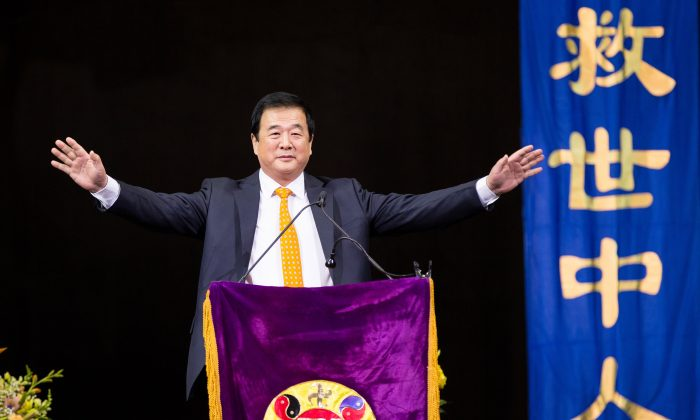 Master Li Hongzhi, founder of Falun Dafa, speaks to over 9,000 followers at the 2016 World Falun Dafa Day conference at the Barclay's Center in Brooklyn, New York, on May 15, 2016. (Larry Dye/Epoch Times)