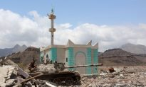 Suicide Bombing Kills 25 in Southern Yemen