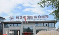 China's Largest Search Engine Investigated for Promoting Illegal Gambling