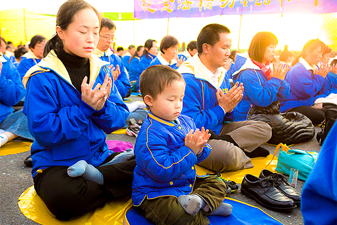 Report: Chinese Regime to Secretly 'Redress' Wrongdoing Against Falun Gong