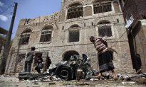 US Senators Seek to Block Arms Sales to Saudi Arabia Over Civilian Deaths