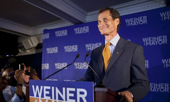 FILE - In this Sept. 10, 2013 file photo, Democratic mayoral hopeful Anthony Weiner makes his concession speech in midtown New York after losing the election to Bill de Blasio. Weiner is the subject of a documentary by Elyse Steinberg and Josh Kriegman, opening Friday, May 20, 2016, in limited release. (AP Photo/Jin Lee, File)