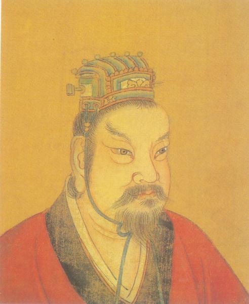 A Qing Dynasty era depiction of Emperor Yao. (Public Domain-US)