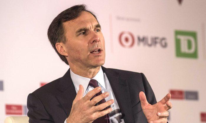 Canadian finance minister BillMorneauspeaks at the Canada Summit in Toronto on June 8, 2016. (The Canadian Press/Eduardo Lima)