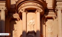 Ancient Monument 'Hiding in Plain Sight' Found in Petra, Jordan (Video)