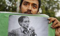 Bangladesh Detains 1,600 in Drive Against Islamist Radicals