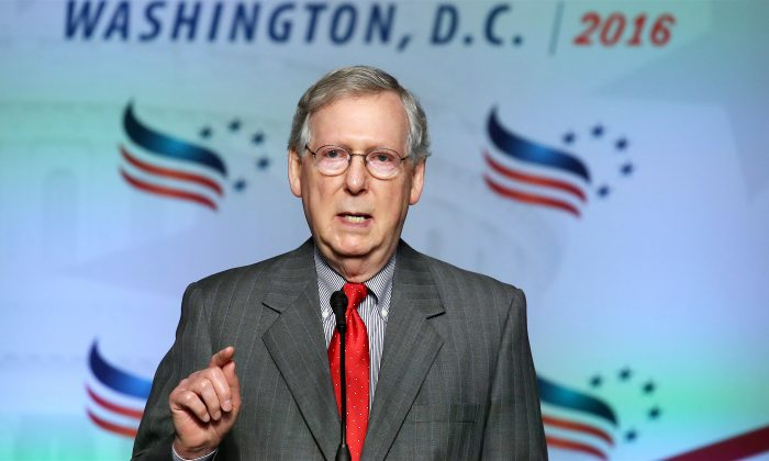 Senate Majority Leader Mitch McConnell (R-KY), speaks during the Faith and Freedom Forum Coalition's 'Road to Majority' conference on June 10, 2016 in Washington, DC. (Mark Wilson/Getty Images)