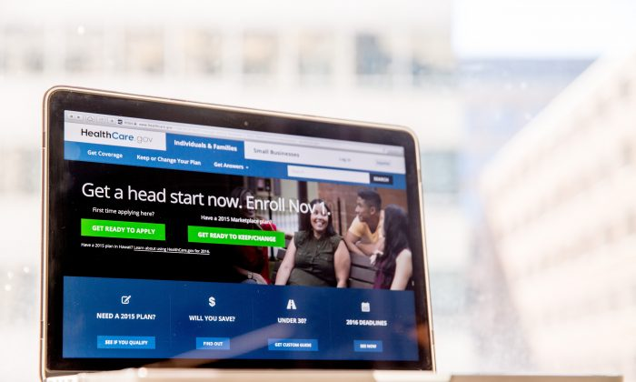 The HealthCare.gov website, where people can buy health insurance, is displayed on a laptop screen in Washington, D.C., on Oct. 6, 2015. (AP Photo/Andrew Harnik)