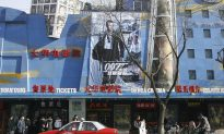 China Looks to Restrict Imported Current Affairs TV Content