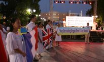 Photo Report: Global Human Rights Torch Relay Begins in Athens