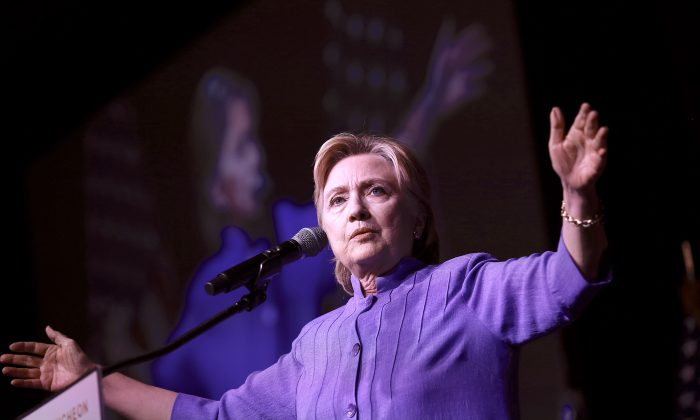 Democratic presidential candidate Hillary Clinton delivers the keynote speech during the Rainbow PUSH Coalition's International Women's Luncheon June 27, 2016 in Chicago Illinois. (Photo by Joshua Lott/Getty Images)
