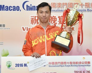 Rickle Kam crowned Men's Open Masters Champion at the 2016 Macau China International Open on Sunday June 26, 2016. (Terence Yaw)