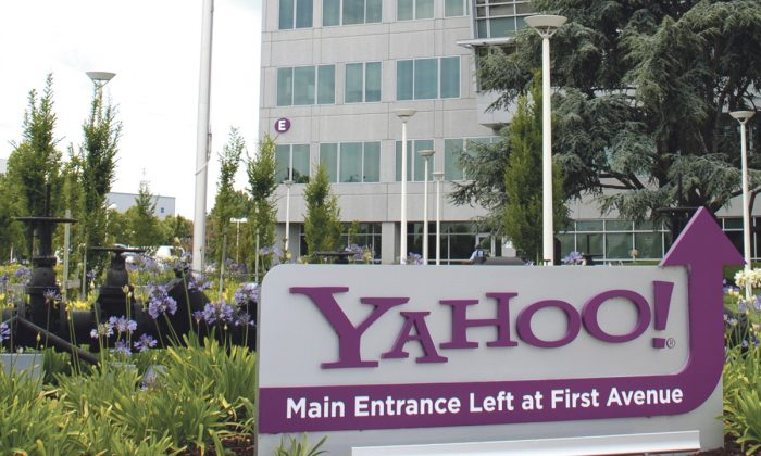Yahoo, headquarters in the city of Sunnyvale in South Bay near San Francisco. (Lin Gao/Epoch Times)