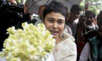 A Portrait: The Bangladesh Siege Victims