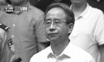 Ling Jihua, Former Aide to Chinese Leader, Is Given Life Imprisonment