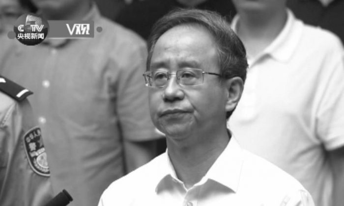 Ling Jihua, an aide to former Party leader Hu Jintao, was sentenced to life imprisonment on June 7, 2016. (CCTV)