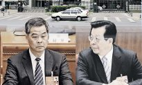 Hong Kong and Macau Affairs Offices Face Scrutiny in Upcoming Anti-corruption Probe
