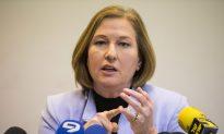 Israel Condemns British Request for Livni 'War Crimes' Interview