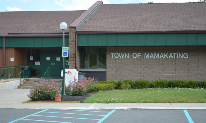 Entrance to government offices of the Town of Mamakating on July 7, 2016. (Yvonne Marcotte/Epoch Times)