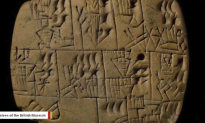 Paystub Depicted on 5,000-Year-Old Tablet Shows Workers Were Paid in Beer (Video)