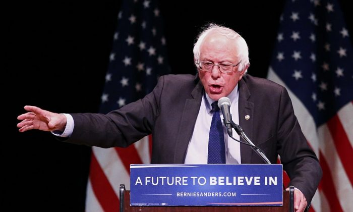 """Democratic Presidential Candidate Bernie Sanders speaks during an event """"Where We Go From Here"""" in New York on June 23 2016. / AFP / KENA BETANCUR        (Photo credit should read KENA BETANCUR/AFP/Getty Images)"""