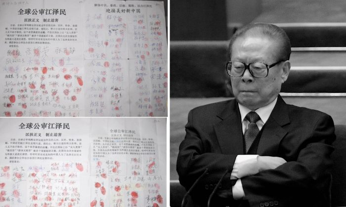 (L) Over 3,000 residents from Jianli County in Hubei Province signed a joint criminal complaint against Former Chinese leader Jiang Zemin. To date, over 209,000 Chinese people have filed criminal complaints against Jiang. (Minghui.org) (R) Former Chinese Communist Party leader Jiang Zemin, who instigated the persecution of Falun Gong practitioners in China. (GOH CHAI HIN/AFP/Getty Images)