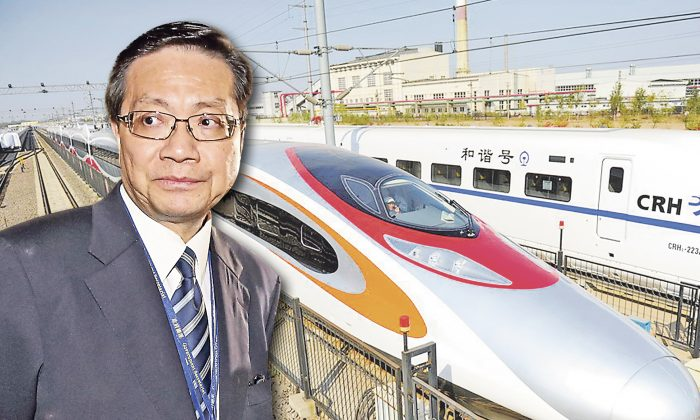 Anthony Cheung Bing-leung, Secretary for Transport and Housing, with China made trains. After knowing of quality problems MTR still went ahead and ordered 93 new trains costing HK$6 billion from the same company in Qingdao. (Composed photo/Epoch Times)